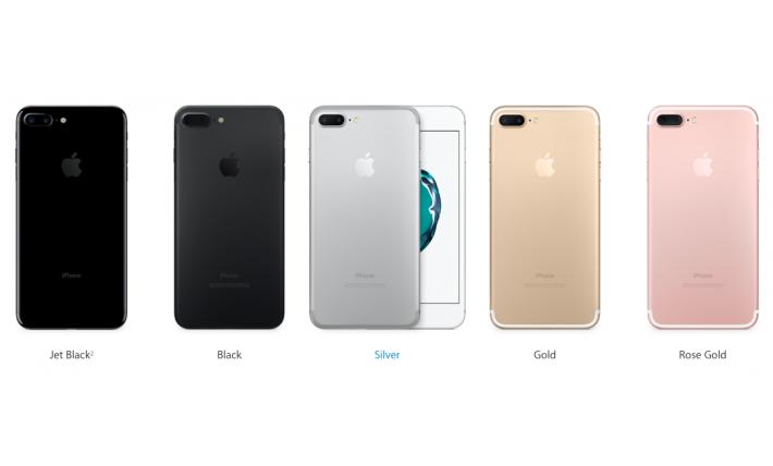 iPhone-7-Özellikleri-Nelerdir?