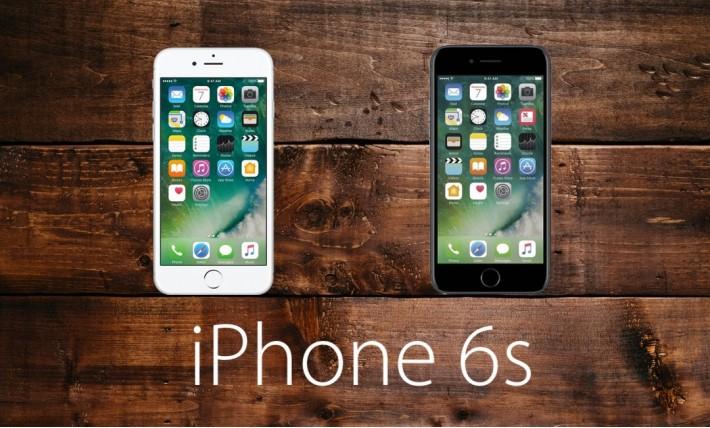 iPhone 6s Özellikleri ve Fiyatları