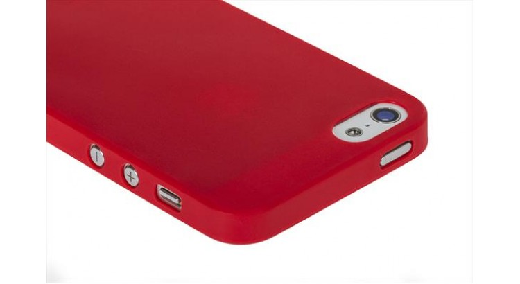 iPhone 5/5s Koruyucu Kılıf